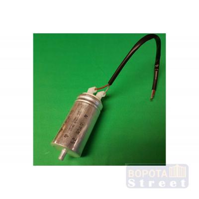 CAME Конденсатор 25 мкФ с гибк. выводами и болтом 119RIR297