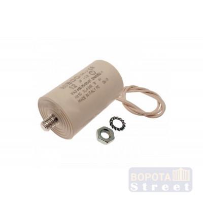 CAME Конденсатор 20 мкФ с гибк. выводами 119RIR279